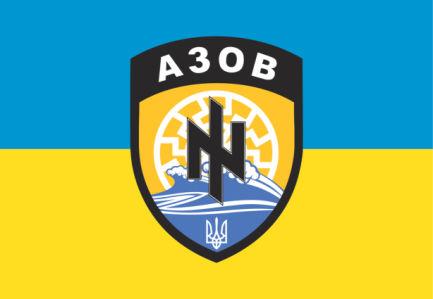 Прапор АЗОВ полк особливого призначення (military-00034)