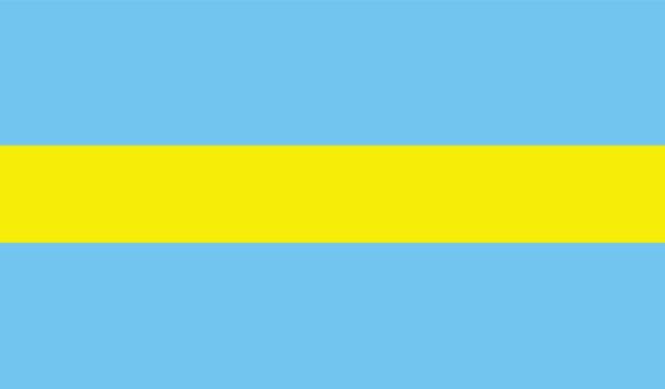 Прапор Кримської Народної Республіки (flag-00039)
