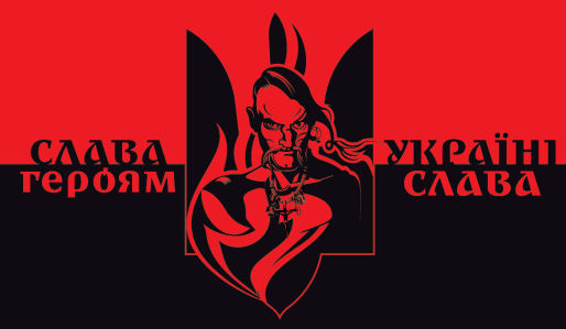Прапор Слава Україні - Героям Слава! на червоно-чорному прапорі (flag-kozak-9)