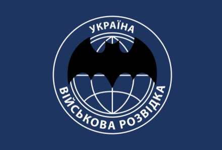 прапор воєнної розвідки України (military-00024)