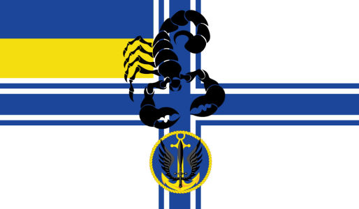 Прапор Морської піхоти 3 (military-00059)