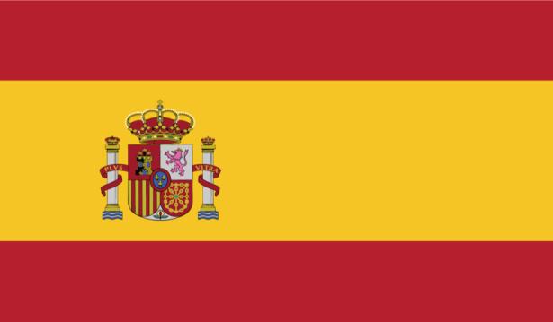 прапор Іспанії (world-00101)