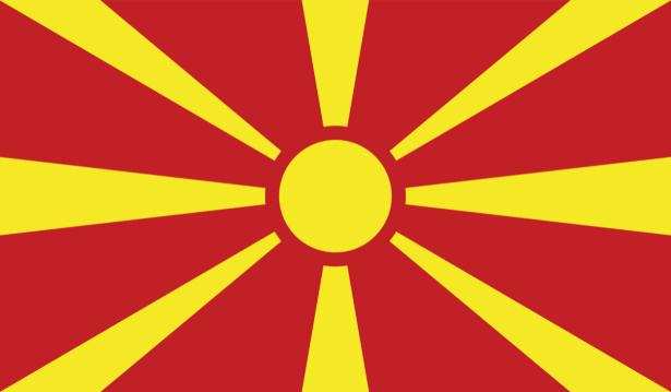 Прапор Республіки Македонії (world-00255)