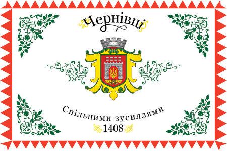 Прапор Чернівців (flag-134)