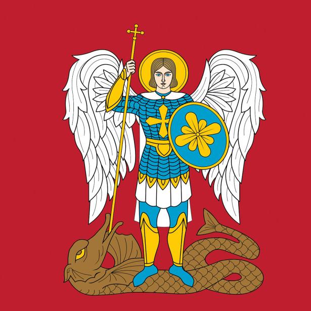 Прапор Війська Запорозького часів Хмельниччини (flag-139)