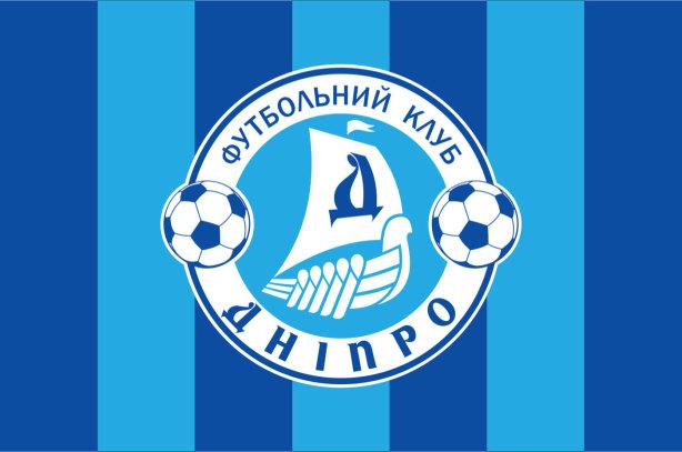 прапор ФК Дніпро (football-00110)