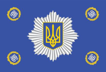 Прапор Міністерства внутрішніх справ України (military-00032)