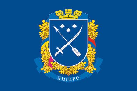 прапор Герб Дніпро (flag-00002)