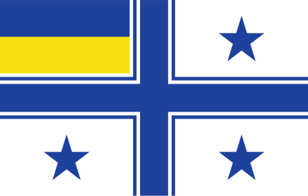 Прапор командувача ВМС (military-00011)