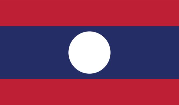 Прапор Лаосу (world-00244)