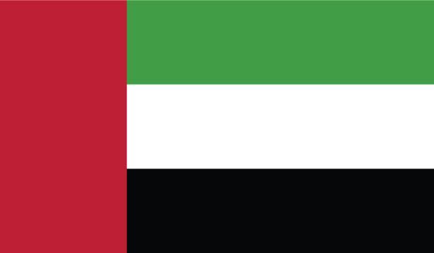 Прапор Об'єднаних Арабських Еміратів (world-00130)