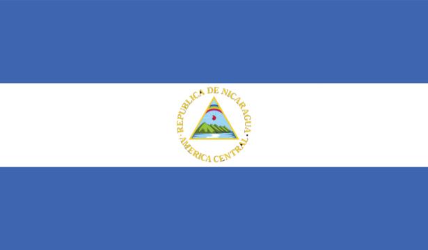 Прапор Нікарагуа (world-00284)