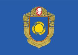 flag-00074