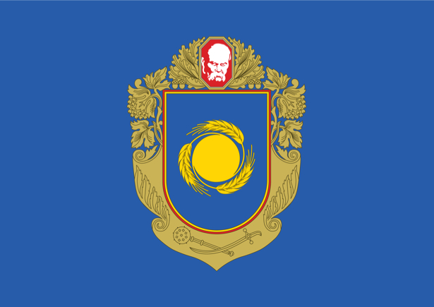 Прапор Черкаської області (flag-00074)