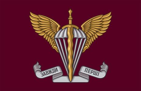 Прапор Десантно Штурмових Військ України (military-00070)
