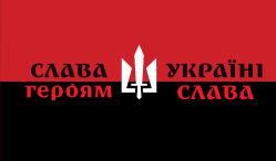 flag-00105
