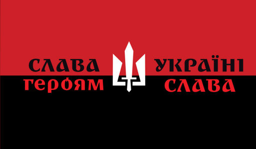 Прапор Слава героям! (flag-00105)