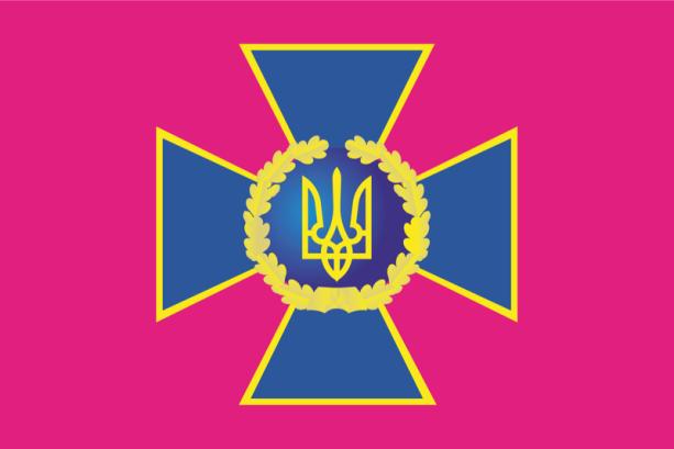 Прапор Служби Безпеки України (military-00014)