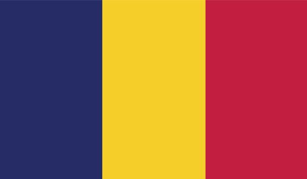 Прапор Румунії (world-00200)