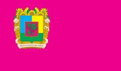 flag-166