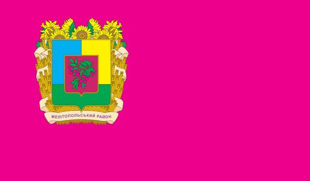 Прапор Мелітопольського району (flag-166)