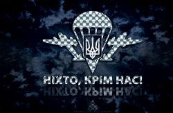 military-00089