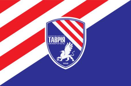 Прапор ФК Таврія (football-00105)