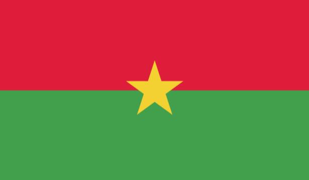 Прапор Буркіна-Фасо (world-00189)