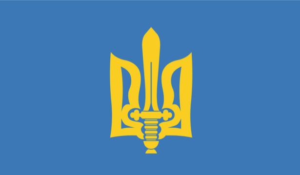 прапор упа (flag-00032)
