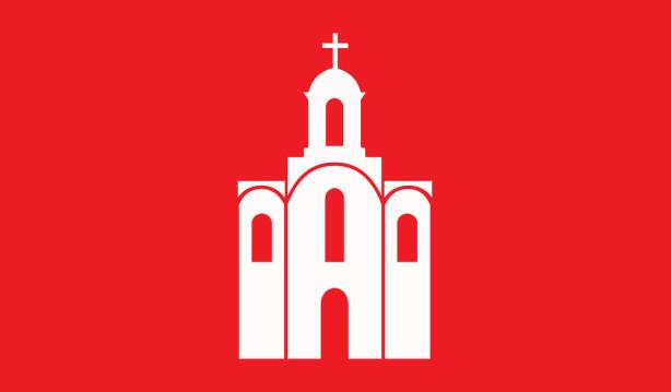 Прапор Білої Церкви (flag-167)