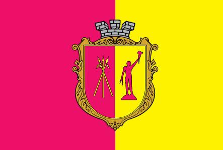 Прапор Кам'янського з гербом (flag-182)