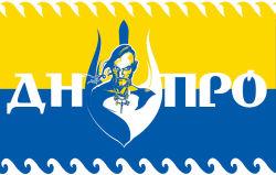 flag-kozak-12