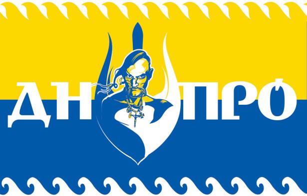 Прапор Дніпровський козак (flag-kozak-12)