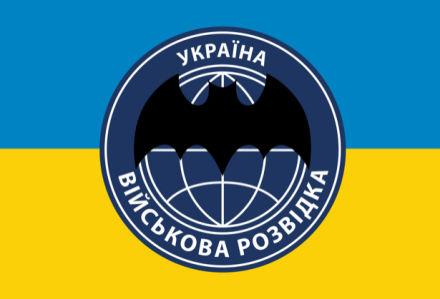 прапор воєнної розвідки України (military-00023)