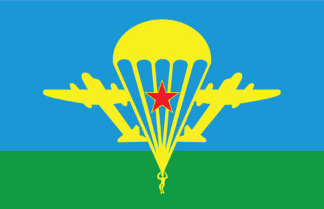 Прапор ВДВ (military-00035)
