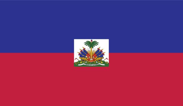 прапор Гаїті (world-00064)