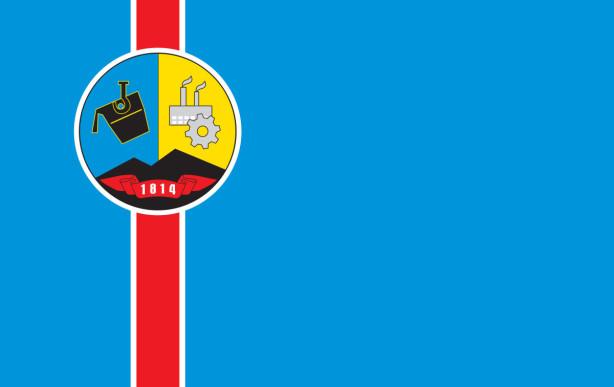 Прапор Кадіївки (flag-161)