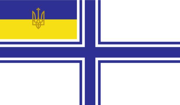 Військово-морський прапор (military-00002)