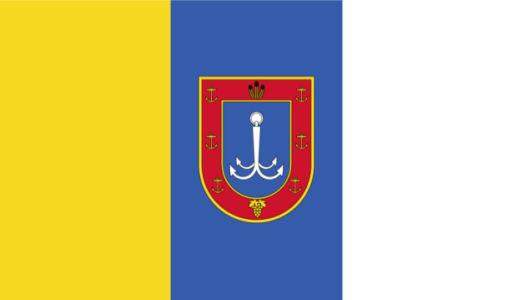 прапор Одеської області (flag-00011)