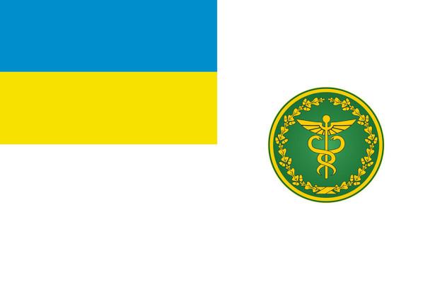 Прапор Податкової служби України (flag-123)
