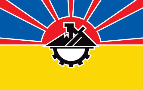 Прапор Хрустального (flag-163)