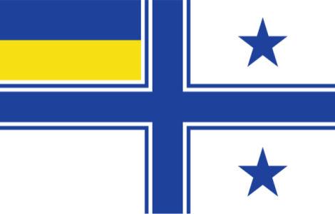 Прапор заступника командувача ВМС (military-00012)