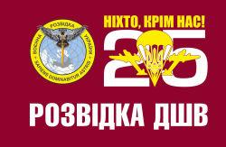 military-00074