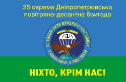 military-00088