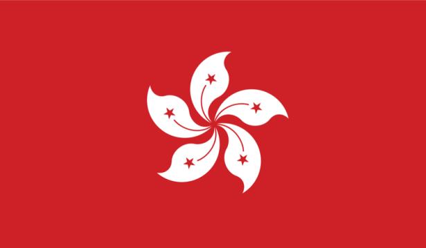 прапор Гонконгу (world-00067)