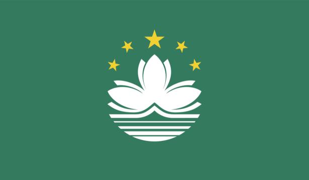 прапор Макао (world-00254)