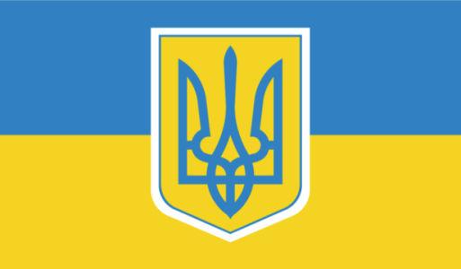 Прапор України з гербом (flag-00031)