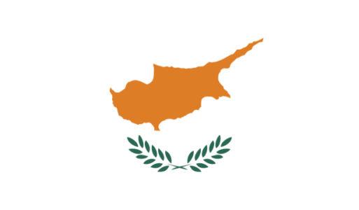 Прапор Кіпру (world-00217)