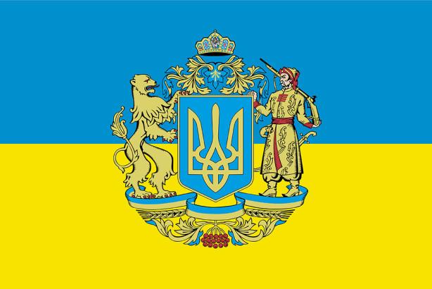 Прапор України з великим державним гербом (flag-000113)