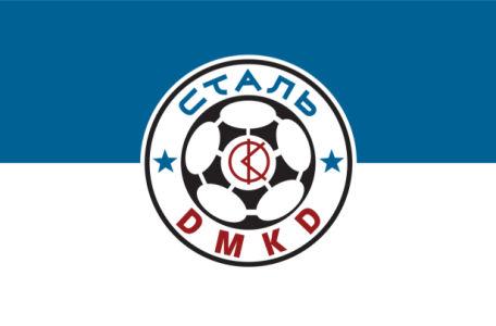 Прапор ФК Сталь (football-00104)